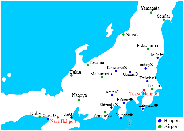 Heliport Airport Map Japan