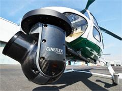 cineflex camera