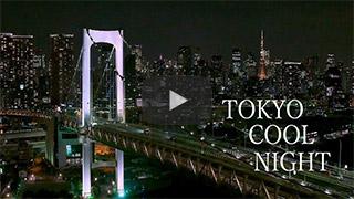 YouTube Tokyo cool night